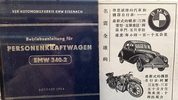 """Schild mit der Aufschrift """"Betriebsanleitung für Personenkraftwagen EMW 340-2"""""""
