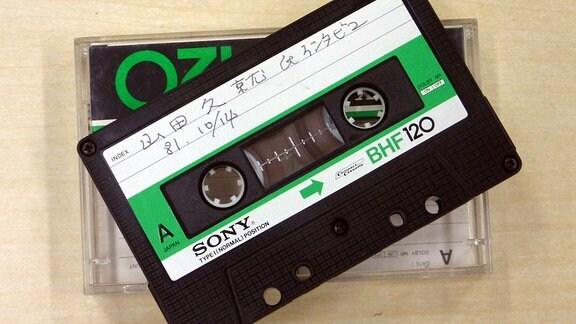 Ein Audiotape (Kompaktkassette)