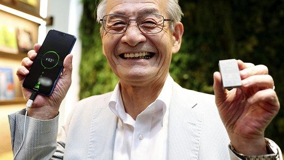 Yoshino Asahi Kasei, Träger des Chemie-Nobelpreises 2019