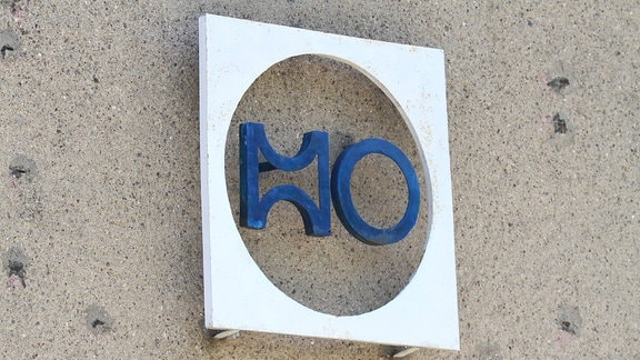 Blick auf ein HO Zeichen an einer Gaststätte