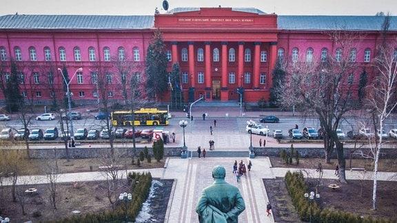 Taras-Schewtschenko-Universität Kiew, 2017