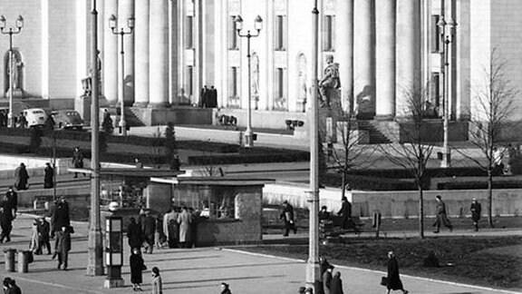 Ansichten vom Kulturpalast